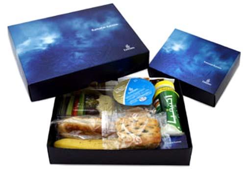 Il pasto speciale di Emirates per il Ramadan