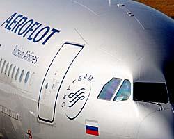 Aeroflot Airbus A300