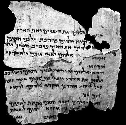 Frammento della genesi a Qumran