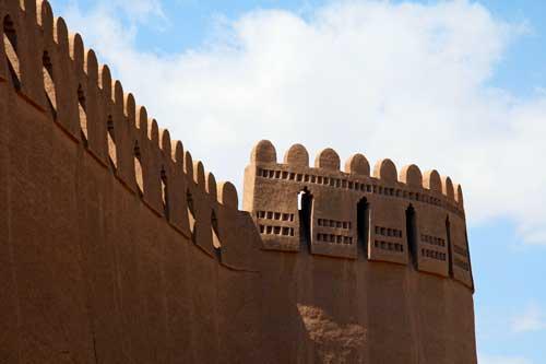 Le mura della cittadella di  Rayen