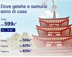 voli scontati per il Giappone con Lufthansa