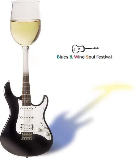 festivalblues and winelogo-768381