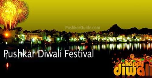 indiapushkar-diwali-festival
