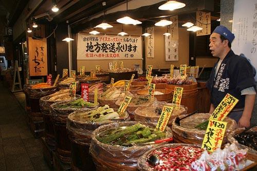 kyoto.mercato