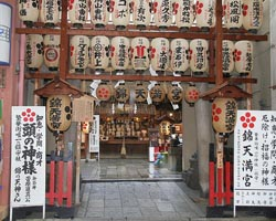 kyoto mercato home 3