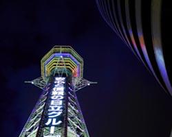 Torre osaka32