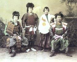 Samurai home