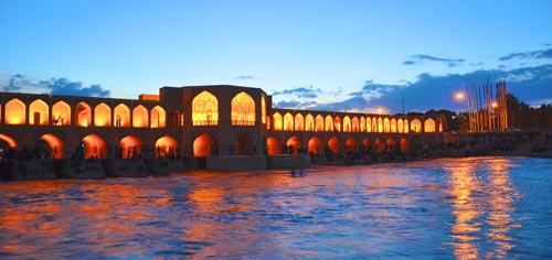 iran isfan
